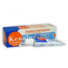 Kenalog For Mouth Ulcers 5g