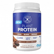 Aussie Bodies Plant Protein Chocolate Powder 360g